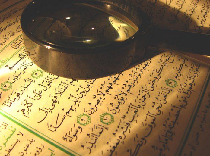 Ramazan'da Kur'an'ın Mesajını Anlamak-2 (Kadir Gecesi)